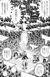 Mouse vs Takamura - Takamura declared winner