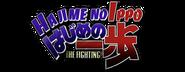 Hajime-no-ippo-4dc2c398bba22