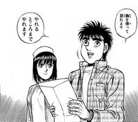 Kawai Hospital - manga - Kumi with Ippo - 01