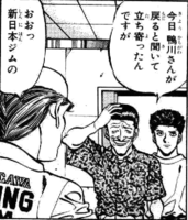Shigeta with coach