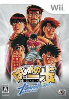 Wii - Rev - Japan Cover