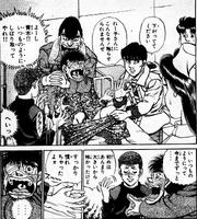 Kimura, Aoki, Takamura - Kawai Hospital - manga - 03