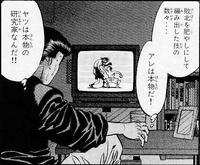 Imae researching Aoki