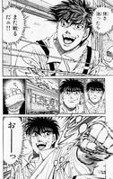 Nekota and Yuki leaving