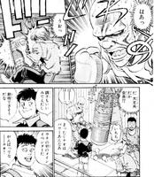 Hachinohe Boxing - Nao Training