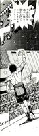 Imai vs Itagaki II - 003