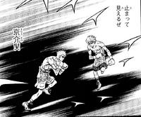 Imai vs Itagaki II - 004