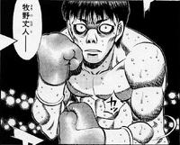 Makino 001