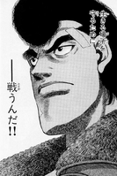 Takamura Determined