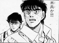 Young Kamogawa and Young Nekota