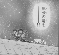 Ippo and Volg training 02