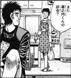 Kojima with his wife - 02