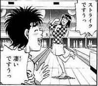 Funa Bowl - Ippo and Kumi - 01