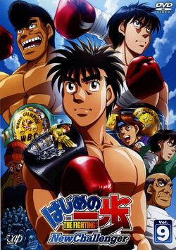 Hajime no Ippo New Challenger.jpg