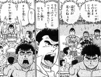 Takamura cheering for Ippo in his first match