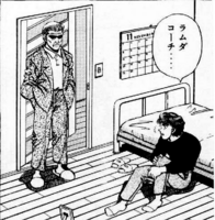 Ramuda and Volg's room