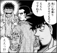 Hoshi - Manga - Asking Sendo if he planned to have a rematch with Ippo