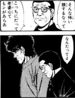 Tōhō Coach - Manga - World is calling