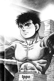 Ippo -Portrait -Manga.png