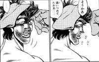Shigeta - Scared of hand