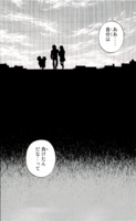 Kumi and Ippo walking off