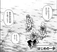 Itagaki talking with Taihei and Kaneda - 01