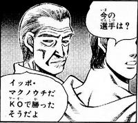 Ramuda Manga First Appearance