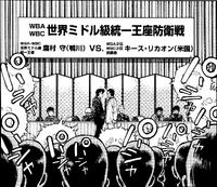 Press Conference - Takamura vs Keith - 01