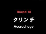 Accrochage (épisode)