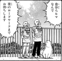 Kaneda and Taihei standing at attention while Ippo fishes - 01