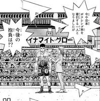 Imai defending the title