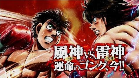 Hajime no Ippo for PS3 Japanese Trailer