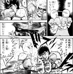 Ippo vs Hammer - 04