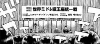 Press Conference - Takamura vs Bision - 01