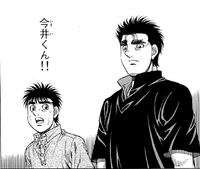 Ippo and Imai - 001