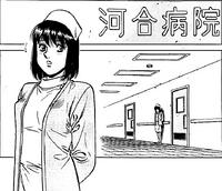 Kawai Hospital - manga - Kumi - 01