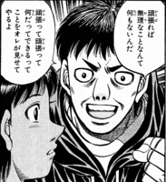 Atsushi - 03