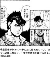 Best Memorial - Interview 2 Sendō