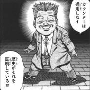 Mr Sakaguchi