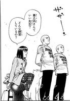 Kumi warning Taihei and Kaneda - 01