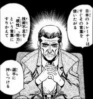 Ramuda praising Japanese boxers