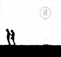 Kumi and Ippo moment