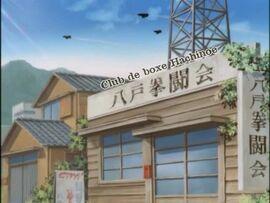 Club Hachinohe.jpg