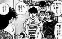 Kimura, Aoki, Takamura - Kawai Hospital - manga - 01