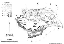 Cutch State British India 1878.jpg