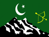 Princely State of Hunza