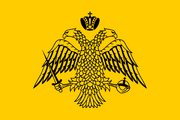 Imperial byzantine.png