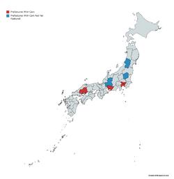 Japan1.png