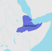 1024px-The Adal Sultanate.png