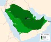 1024px-First Saudi State Big.png